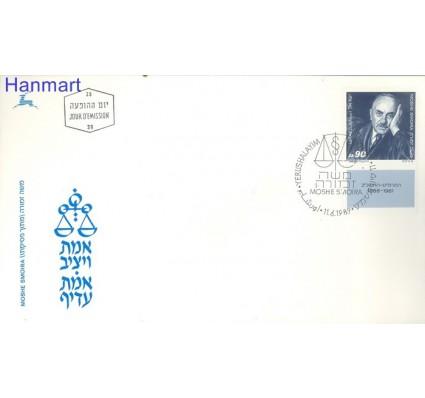 Znaczek Izrael 1989 Mi 1125 FDC