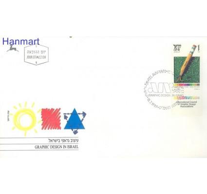Izrael 1989 Mi 1130 FDC