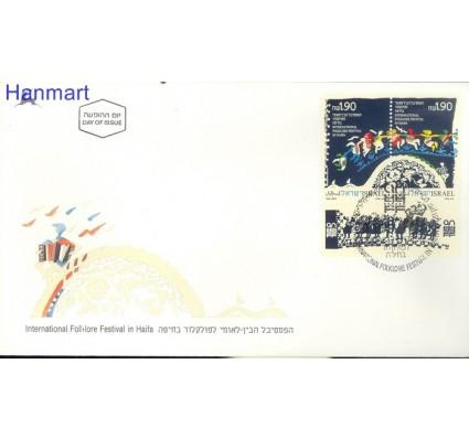 Znaczek Izrael 1990 Mi 1160-1161 FDC