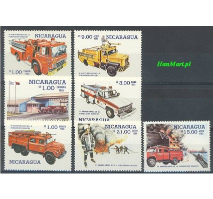 Nikaragua 1985 Mi 2614-2620 Czyste **