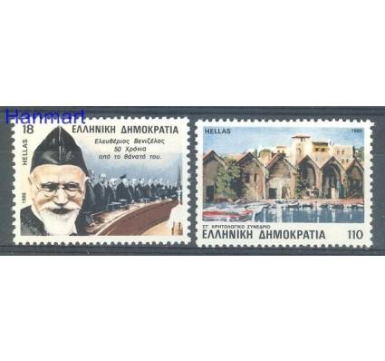 Znaczek Grecja 1986 Mi 1635-1636 Czyste **