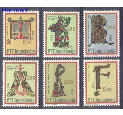 Znaczek Jugosławia 1966 Mi 1149-1154 Czyste **