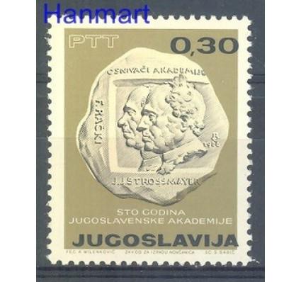 Znaczek Jugosławia 1966 Mi 1183 Czyste **