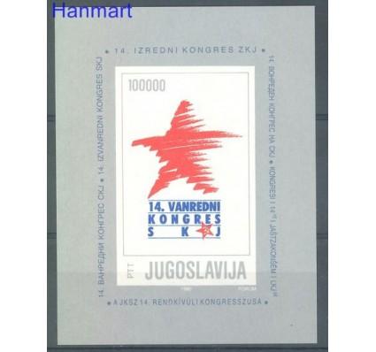 Znaczek Jugosławia 1990 Mi bl 36 Czyste **