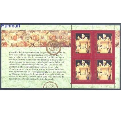 Narody Zjednoczone Genewa 1997 Mi h-blatt 8 Czyste **