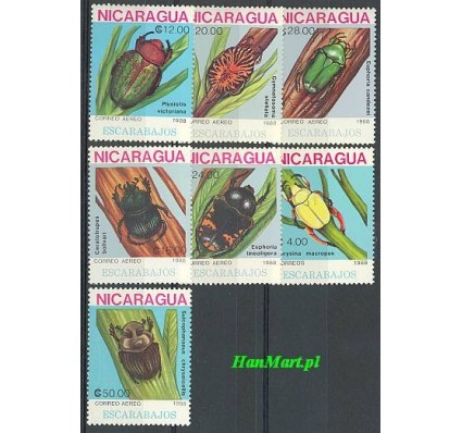 Nikaragua 1988 Mi 2894-2900 Czyste **
