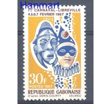 Znaczek Gabon 1967 Mi 268 Czyste **