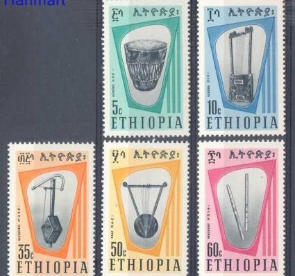 Znaczek Etiopia 1966 Mi 537-541 Czyste **