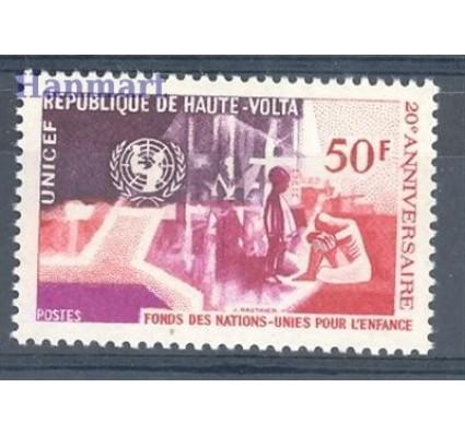 Burkina Faso 1966 Mi 209 Czyste **