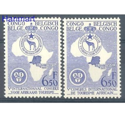 Znaczek Kongo Belgijskie 1955 Mi 330-331 Czyste **