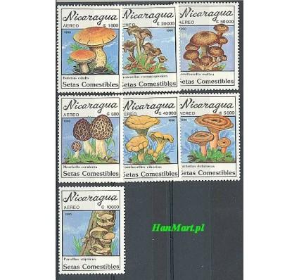 Nikaragua 1990 Mi 3001-3007 Czyste **