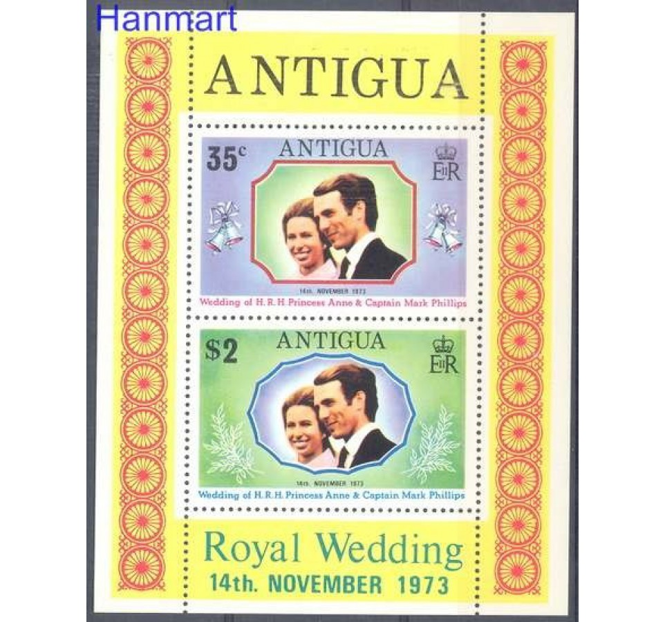 Antigua i Barbuda 1973 Mi bl 10 Czyste **
