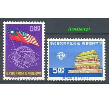 Znaczek Tajwan 1964 Mi 542-543 Czyste **