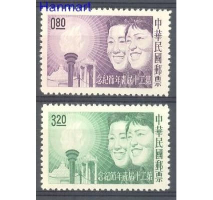 Tajwan 1963 Mi 483-484 Czyste **