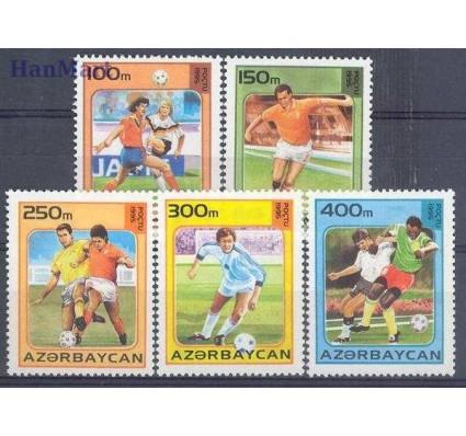 Znaczek Azerbejdżan 1995 Mi 255-259 Czyste **