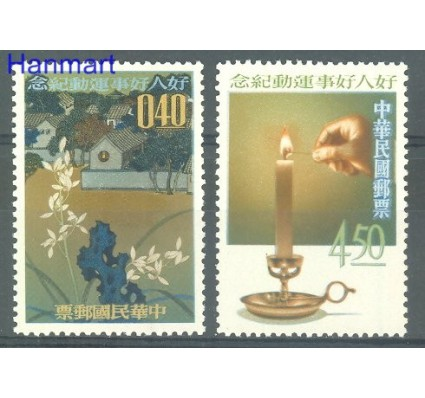 Znaczek Tajwan 1963 Mi 504-505 Czyste **
