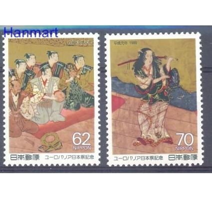 Znaczek Japonia 1989 Mi 1879-1880 Czyste **