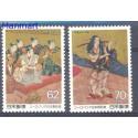 Japonia 1989 Mi 1879-1880 Czyste **