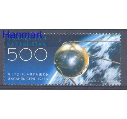 Kazachstan 2007 Mi 595 Czyste **