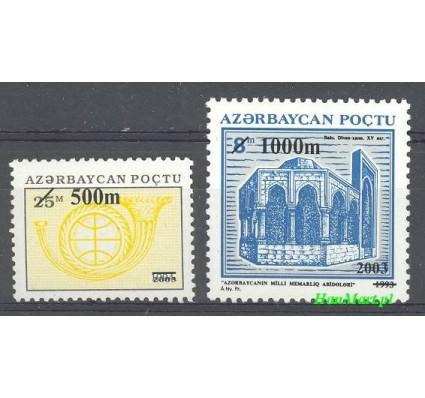 Azerbejdżan 2003 Mi 550-551 Czyste **