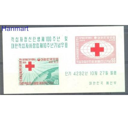 Korea Południowa 1959 Mi bl 137 Czyste **