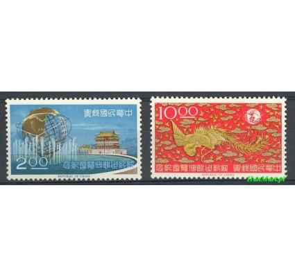 Znaczek Tajwan 1965 Mi 572-573 Czyste **