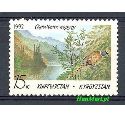 Znaczek Kirgistan 1992 Mi 1 Czyste **