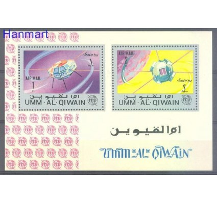 Umm Al Qiwain 1966 Mi bl 5 Czyste **