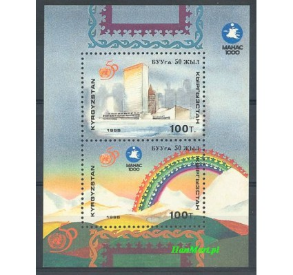 Znaczek Kirgistan 1995 Mi bl 13 Czyste **