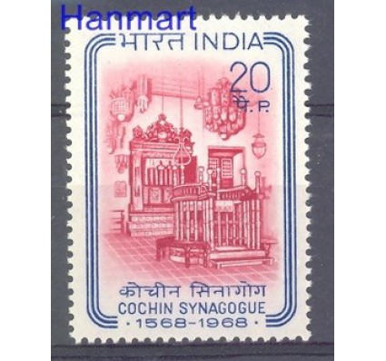 Indie 1968 Mi 462 Czyste **