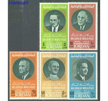 Znaczek Jordania 1967 Mi 638-642 Czyste **