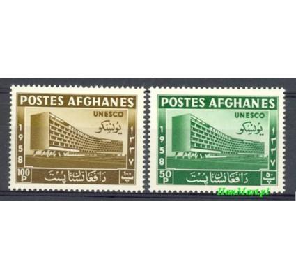 Afganistan 1958 Mi 475-476 Czyste **