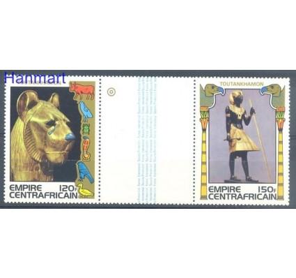 Republika Środkowoafrykańska 1978 Mi 582-583 Czyste **
