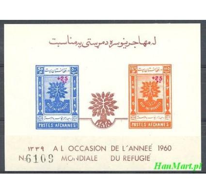 Afganistan 1960 Mi bl 5 Czyste **