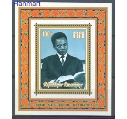 Znaczek Rwanda 1973 Mi bl 31 Czyste **