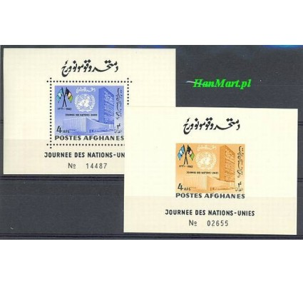 Afganistan 1962 Czyste **
