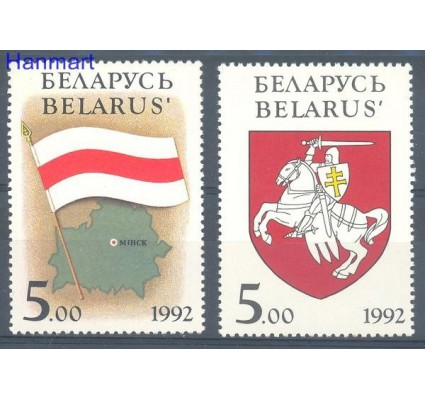 Białoruś 1992 Mi 4-5 Czyste **