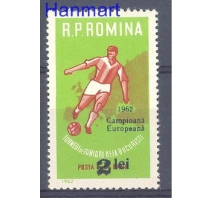 Znaczek Rumunia 1962 Mi 2095 Czyste **
