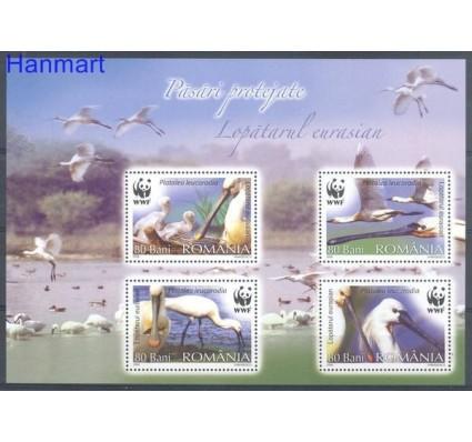 Znaczek Rumunia 2006 Mi bl 391 Czyste **