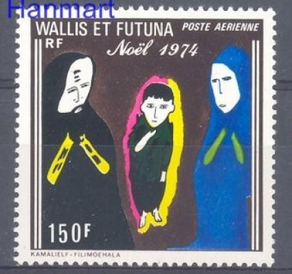 Znaczek Wallis et Futuna 1974 Mi 259 Czyste **