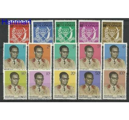 Znaczek Kongo Kinszasa / Zair 1969 Czyste **