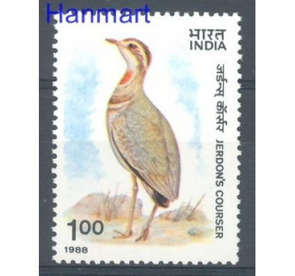 Znaczek Indie 1988 Mi 1183 Czyste **