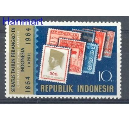 Indonezja 1964 Mi 443 Czyste **