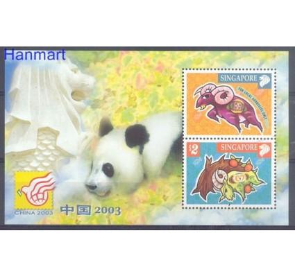 Singapur 2003 Mi bl 103 Czyste **