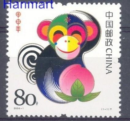 Chiny 2004 Mi 3510 Czyste **