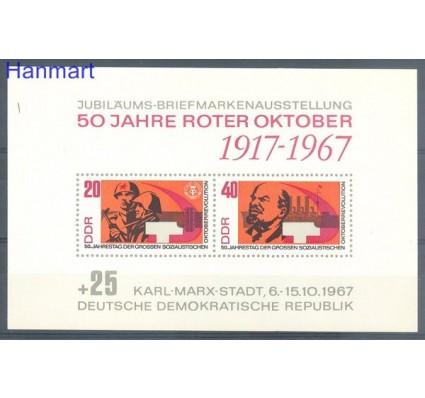 Znaczek NRD / DDR 1967 Mi bl 26 Czyste **