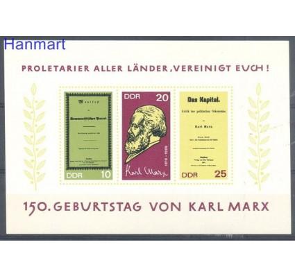 NRD / DDR 1968 Mi bl 27 Czyste **