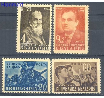 Znaczek Bułgaria 1948 Mi 660-663 Czyste **