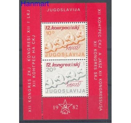 Znaczek Jugosławia 1982 Mi bl 21 Czyste **