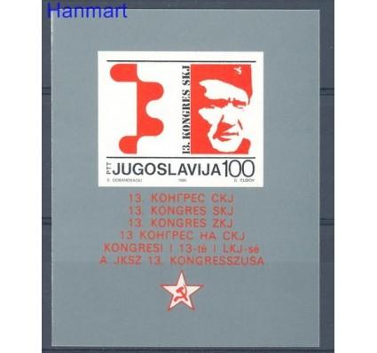 Znaczek Jugosławia 1986 Mi bl 29 Czyste **
